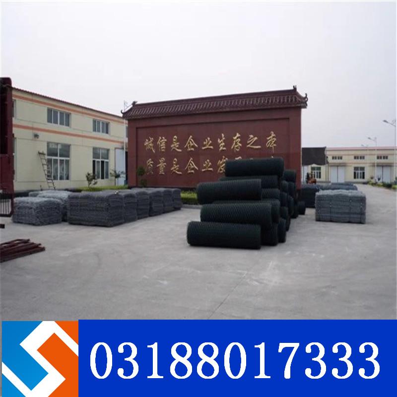 北京凉水河石笼网箱综合治理工程